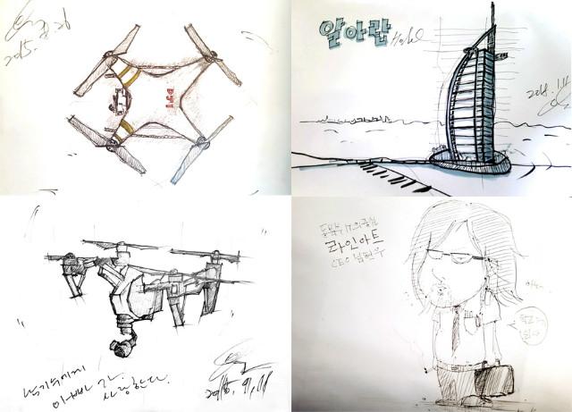 dron-sketch.jpg